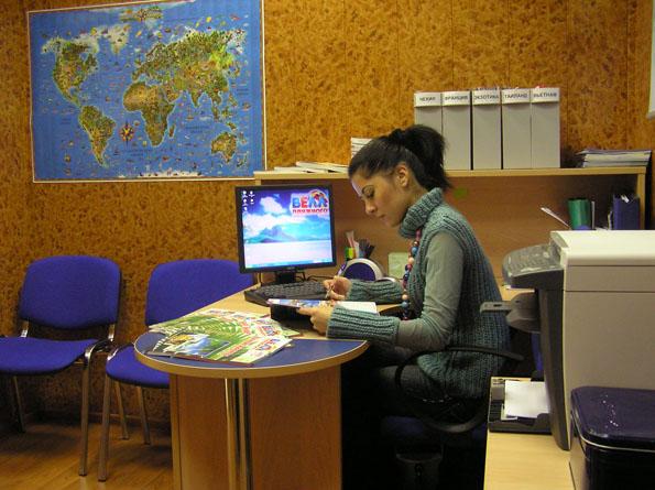 офис Велл-Краснодар